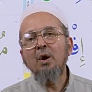 Ibrahim Surty