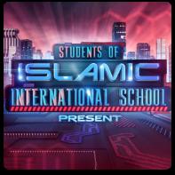 IIS Students